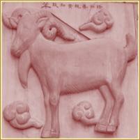 A k�nai asztrol�gia 12 jegy�t tizenk�t �llatr�l nevezte el. Minden �llatjegy tizenk�t �venk�nt egyszer ker�l uralomra, ilyenkor a saj�t jellegzetess�g�g�vel befoly�solja �let�nket. Minden �llatjegy kapcsolatban van az 5 elemmel (pl. fa-kecske �v, t�z-kecske �v, f�ld-kecske �v, f�m-kecske �v, v�z-kecske �v) is, ez a magyar�zata a 60 �ves ciklusnak.