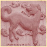 A kínai asztrológia 12 jegyét tizenkét állatról nevezte el. Minden állatjegy tizenkét évenként egyszer kerül uralomra, ilyenkor a saját jellegzetességégével befolyásolja életünket. Minden állatjegy kapcsolatban van az 5 elemmel (pl. fa-kutya év, tűz-kutya év, föld-kutya év, fém-kutya év, víz-kutya év) is, ez a magyarázata a 60 éves ciklusnak.