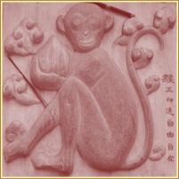 A kínai asztrológia 12 jegyét tizenkét állatról nevezte el. Minden állatjegy tizenkét évenként egyszer kerül uralomra, ilyenkor a saját jellegzetességégével befolyásolja életünket. Minden állatjegy kapcsolatban van az 5 elemmel (pl. fa-majom év, tűz-majom év, föld-majom év, fém-majom év, víz-majom év) is, ez a magyarázata a 60 éves ciklusnak.