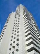 Mérgező nyilak: magas épületek