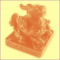 Pi Yao az égi sárkány kilencedik fia.