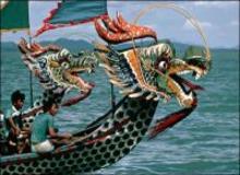 A sárkánycsónak ünnepet az ötödik hónap ötödik napján tartják