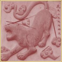 A k�nai asztrol�gia 12 jegy�t tizenk�t �llatr�l nevezte el. Minden �llatjegy tizenk�t �venk�nt egyszer ker�l uralomra, ilyenkor a saj�t jellegzetess�g�g�vel befoly�solja �let�nket. Minden �llatjegy kapcsolatban van az 5 elemmel (pl. fa-tigris �v, t�z-tigris �v, f�ld-tigris �v, f�m-tigris �v, v�z-tigris �v) is, ez a magyar�zata a 60 �ves ciklusnak.